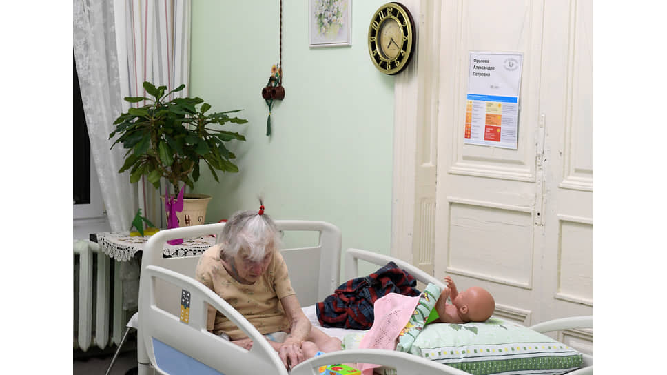 Пациентка хосписа перед медицинскими процедурами