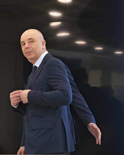 Москва. Министр финансов Антон Силуанов на коллегии Федерального казначейства