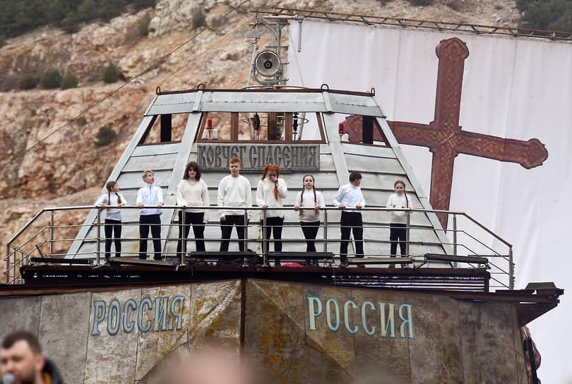 Крым, Россия. Праздничные мероприятия, посвященные седьмой годовщине присоединения полуострова к России