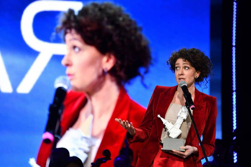 Актриса Ксения Раппопорт во время вручения премии The Art Newspaper Russia