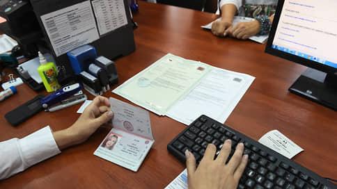 Банкротство подбирается к родственникам  / Управляющим могут упростить доступ к сведениям о них