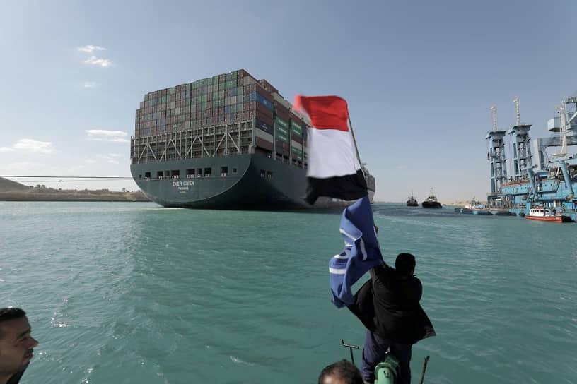 29 марта стало известно, что Суэцкий канал открыт и готов к возобновлению навигации после того, как перегородившее его судно Ever Given было снято с мели
