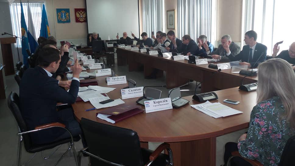 Заседание городской думы Димитровграда