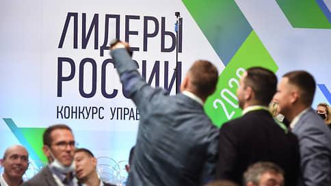 Иностранцев позвали в Лидеры России // Победители конкурса смогут получить российский паспорт