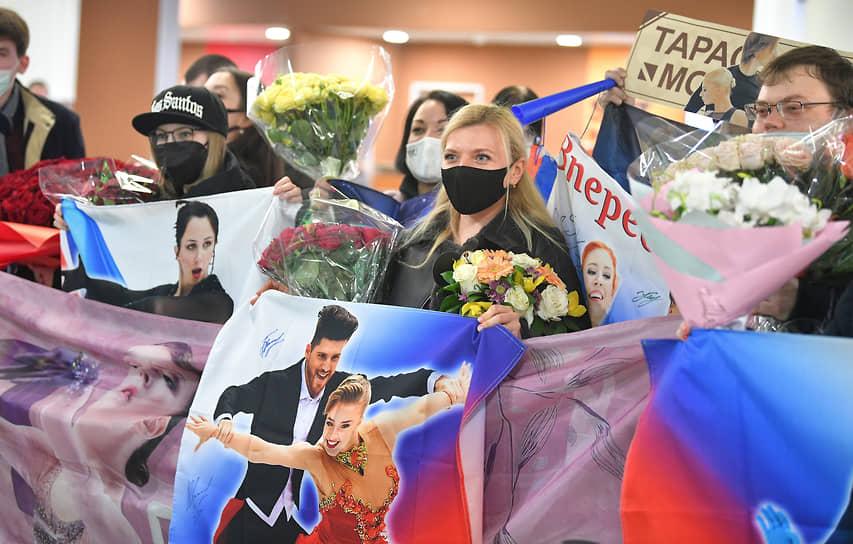 Болельщики во время встречи сборной России по фигурному катанию в аэропорту Шереметьево