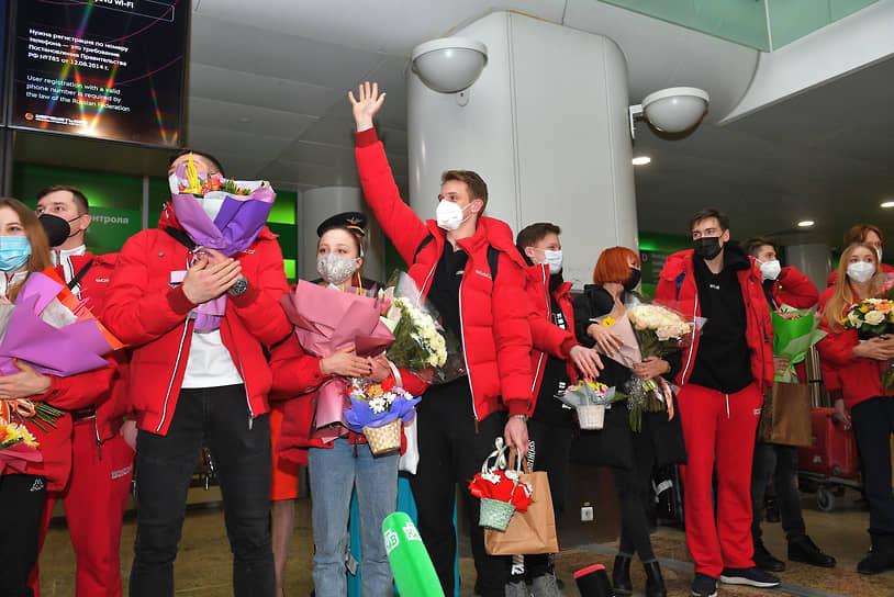 Российские фигуристы в Шереметьево