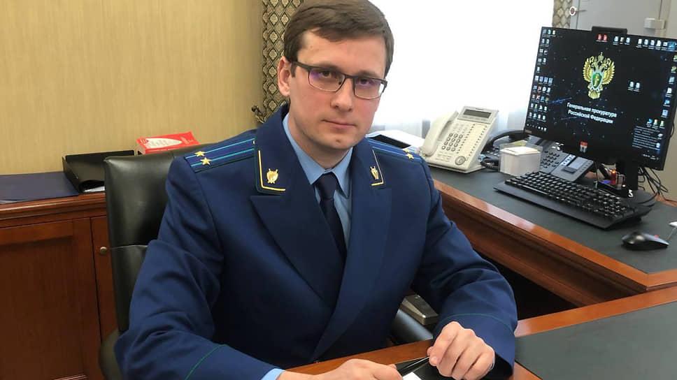 Прокурор подмосковных Мытищ Андрей Гвоздев
