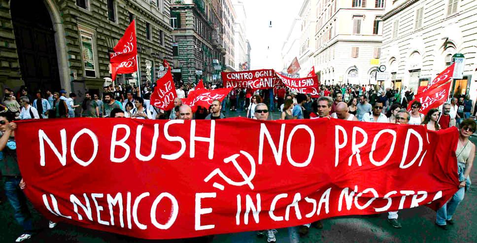 В июне 2007 года в Риме прошла масштабная акция протеста во время визита президента США Джорджа Буша-младшего. По данным организаторов, в ней приняли участие до 150 тыс. человек. В толпе скандировали «Нет Бушу!», «Нет войне!», пели «Интернационал» и песни итальянских партизан. Акция вылилась в столкновения с полицией, десятки человек были арестованы