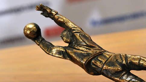 Лучший вратарь России — 2020/21  / Голосуйте за кандидатов на приз имени Льва Яшина
