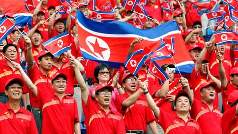 Северная Корея отказалась от олимпийских блинов // Сборная КНДР не выступит в Токио