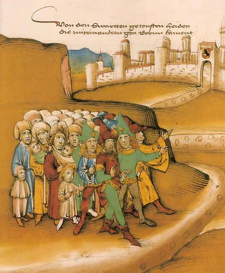 Первые упоминания о цыганах относятся к византийским источникам ХI-XIII веков. Прибывшие из Индии кочевники «атцингане» (от греческого «неприкасаемые») описывались в них как «волшебники… которые вдохновлены сатанинским искусством и делают вид, что предсказывают неизвестное». С начала XV века цыгане упоминаются в западноевропейских хрониках <br>На фото: гравюра, изображающая первое прибытие цыган в Швейцарию в XV веке