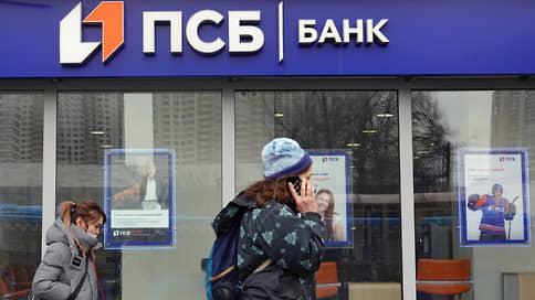 К выводу средств из Промсвязьбанка подключили юриста  / В рамках громкого расследования произведен заочный арест