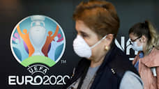 Чемпионат Европы ждет сокращение  / Мюнхен, Рим, Бильбао и Дублин могут лишиться права принять матчи Евро-2020