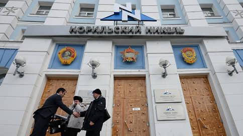 «Норникель» сократил дивиденды  / И анонсировал buyback на $2 млрд