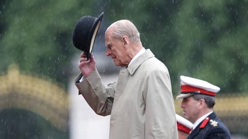 Филипп, герцог Эдинбургский, принц Датский / В возрасте 99 лет умер супруг королевы Елизаветы II