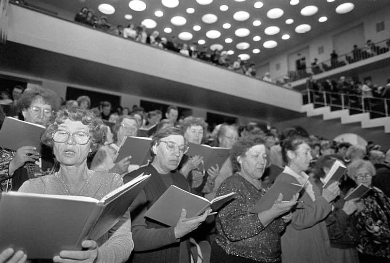 Общегородское собрание церкви Свидетелей Иеговы в зале ДК ГАЗ