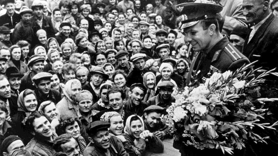 Как в СССР праздновали полет Юрия Гагарина