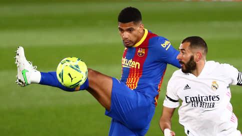 «Реал» дошел до первого  / Победа над «Барселоной» позволила мадридцам возглавить чемпионат Испании
