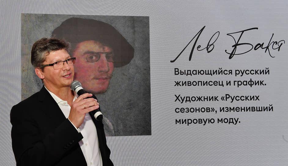 Арт-директор Russian Antique Fine Art Fair Алексей Волобаев во время церемонии открытия выставки гравюр Льва Бакста