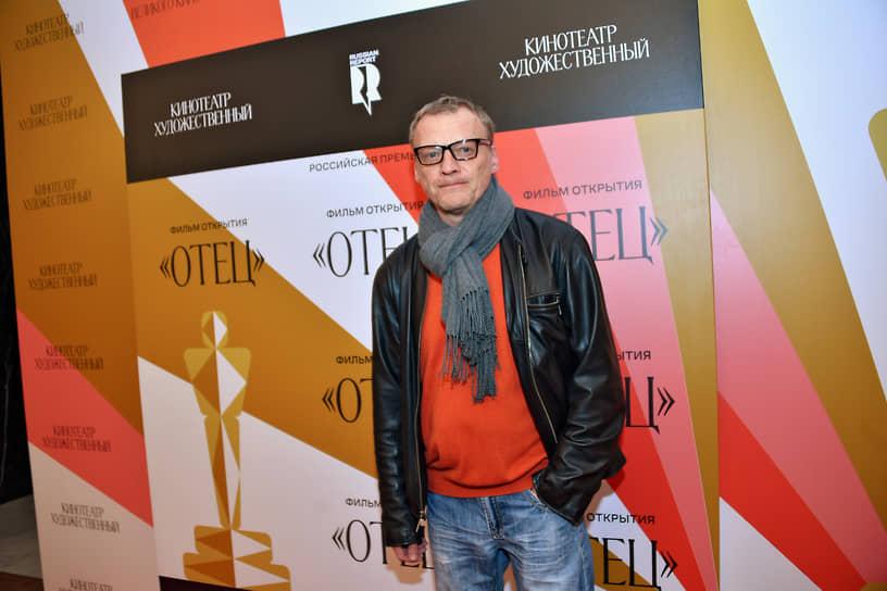 Актер Алексей Серебряков на церемонии открытия кинотеатра «Художественный»