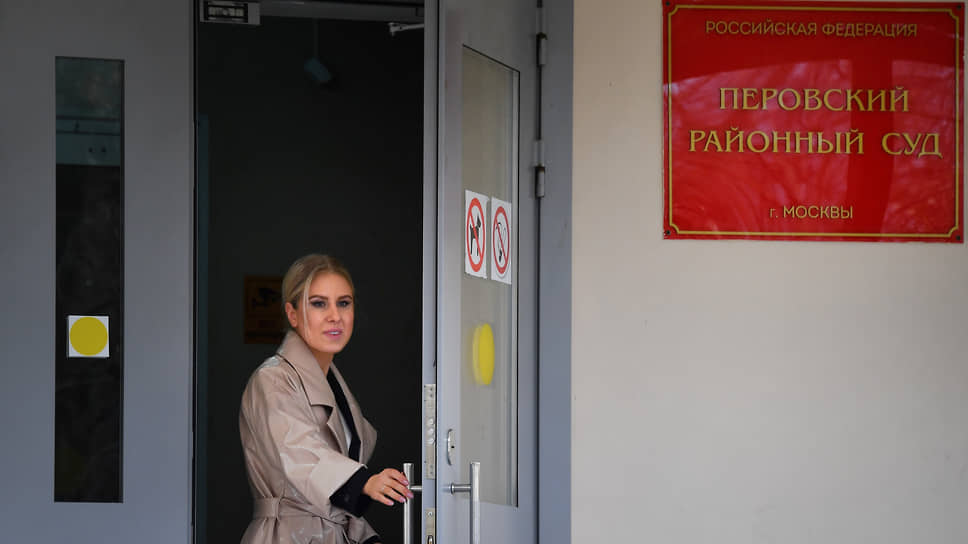 Юрист Фонда борьбы с коррупцией Любовь Соболь