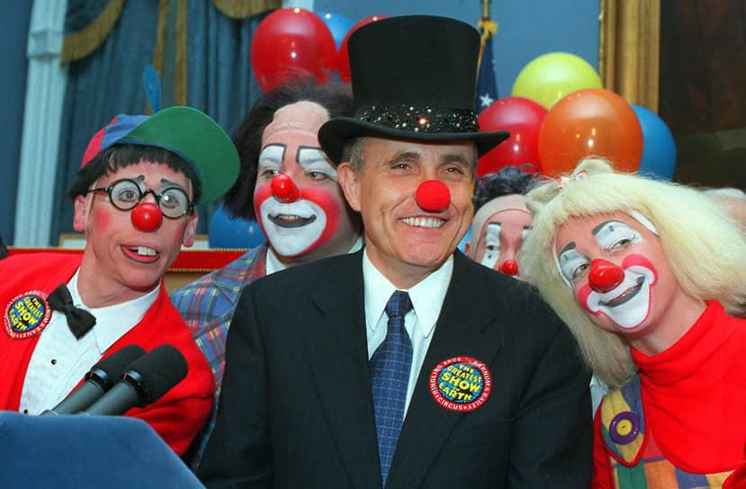 Клоунада — один из самых сложных жанров в цирке. Рассмешить зрителя под силу не каждому<br> На фото: мэр Нью-Йорка Рудольф Джулиани, 1999 год