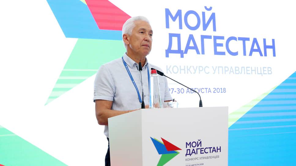 При Васильеве в дагестанские управленцы многие попали по открытому конкурсу
