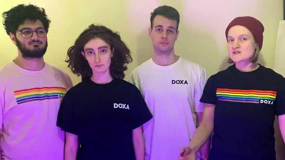 Сотрудники DOXA: Армен Арамян, Алла Гутникова, Владимир Метелкин и Наталья Тышкевич