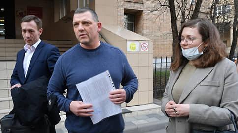 Экс-директора Меньшевика ограничили в общении // Суд не стал арестовывать ранее оправданного по делу об убийстве
