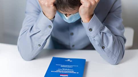 Внесудебное банкротство ставит кредиторов в тупик  / Оспаривание новой процедуры порождает неизвестные последствия