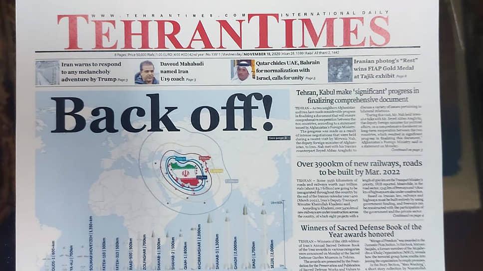 Публикация иранской газеты TehranTimes, показывающая зону действия иранских ракет