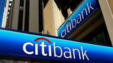 Ситибанк прощается с розницей  / Но сохраняет корпоративный портфель