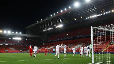 «Реалу» хватило нулей  / Клуб вышел в полуфинал Лиги чемпионов, выбив из нее «Ливерпуль»