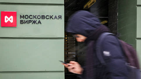 Первое котировальное манипулирование  / Десятки людей участвовали в повышении стоимости активов НПФ