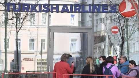 «Тот, кто живет в России, спокойно относится ко многим вещам»  / У московского офиса Turkish Airlines выстроилась многочасовая очередь