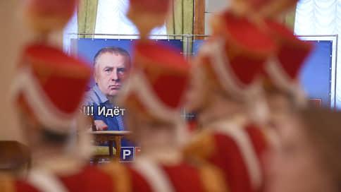 В списках становится тесно  / Региональные депутаты от ЛДПР выходят из партии