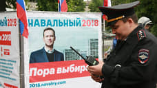 Соратников Алексея Навального загоняют в подполье  / Прокуратура попросила суд признать организации оппозиционера экстремистскими