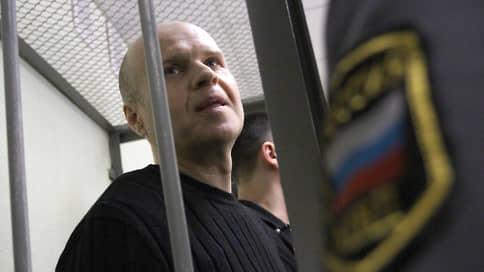 Павлу Федулеву строго не сидится // Осужденный на 20 лет бизнесмен просит смягчить режим