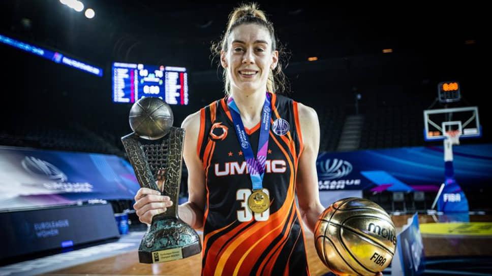 УГМК оставил титул  / Екатеринбургская команда в третий раз подряд стала чемпионом Евролиги