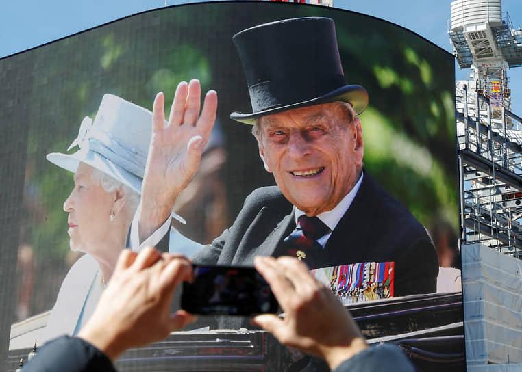 Принц Филипп умер 9 апреля. До его похорон в Великобритании был объявлен национальный траур. По решению королевы Елизаветы II траур для королевской семьи и двора продлится еще две недели
