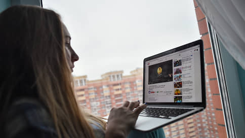 В YouTube загрузилась ФАС  / Служба выявила дискриминацию пользователей видеохостинга