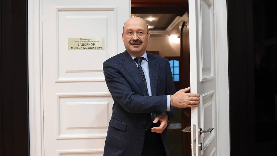 Председатель правления ВТБ 24 Михаил Задорнов, 2017 год