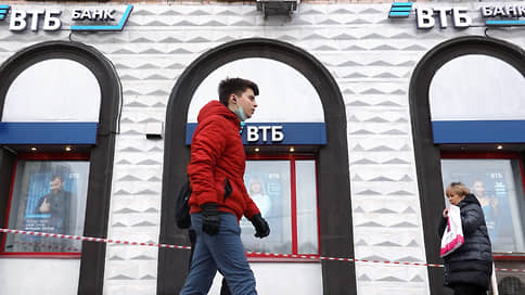 Ускорение отчетности  / В первом квартале ВТБ заработал на росте процентных и комиссионных доходов