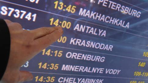Из Турции с убытком  / Российские авиакомпании недополучат 17млрд рублей от прекращения полетов