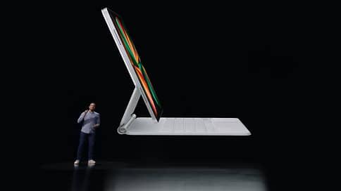 Apple заправил в планшеты M1  / Компания представила первые устройства на собственном процессоре