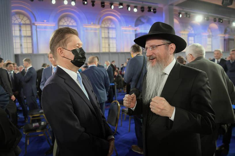 Председатель правления «Газпрома» Алексей Миллер (слева) и главный раввин России Берл Лазар