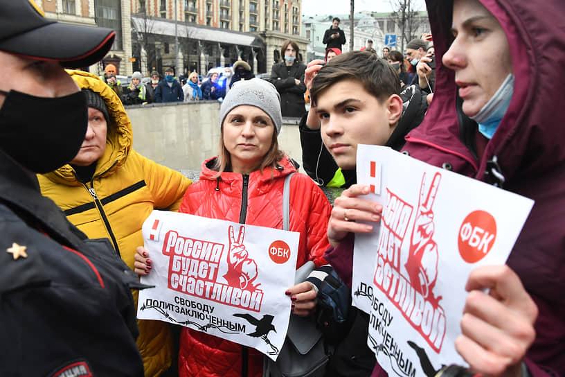 Полицейский призывает собравшихся в центре Москвы разойтись