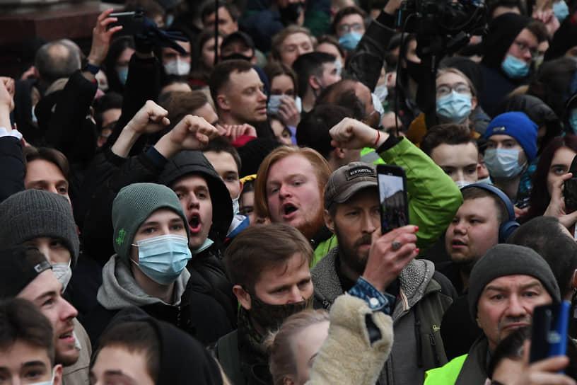 Акция в поддержку Алексея Навального в Москве