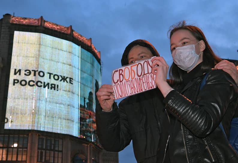 Полиция задержала около 20 участников несанкционированной акции в центре Москвы