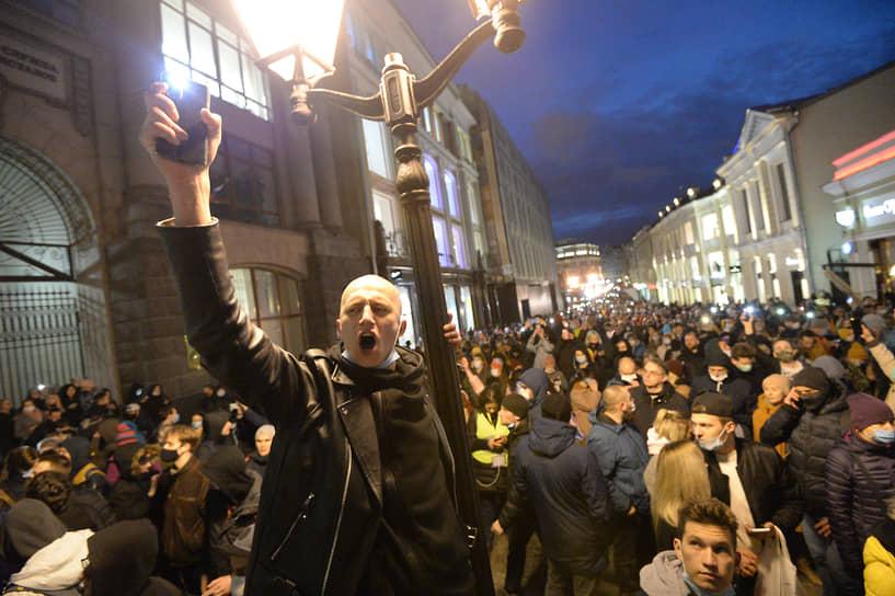 Участники акции в поддержку Алексея Навального